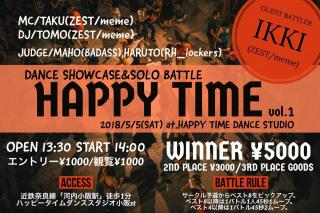 HAPPY TIME vol.1