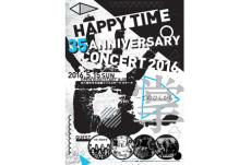 HAPPY TIME 35Anniversary Concert 2016 掌 ~手のひらから~